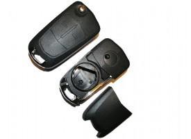 Opel(Опель) корпус выкидного ключа 2 кнопки. Модель ANTARA