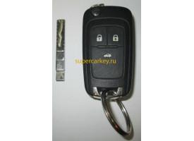 Выкидной ключ Opel и Chevrolet: ремонт и замена корпуса
