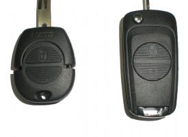 Nissan(Ниссан) корпус выкидного ключа. Лезвие NSN11
