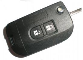 Nissan(Ниссан) корпус выкидного ключа