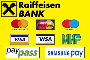 Оплата картами через терминал в пункте самовывоза
